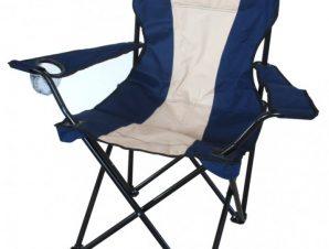 Καρέκλα παραλίας Summer Club Action deluxe