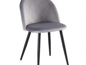 Καρέκλα Bella ΕΜ759,2 50x57x81cm Black Grey