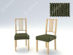 Σετ (2 Τμχ) Ελαστικά Καλύμματα-Καπάκια Καρέκλας Creta – C/18 Λινό