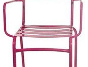 Καρέκλα Mede II