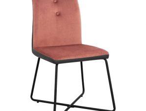 Καρέκλα Βελούδινη Σάπιο Μήλο & PU Γκρι Με Μεταλλικά Πόδια 44x60x90Υεκ. Freebox FB98478.05 FB98478.05 (Υλικό: Μεταλλικό, Ύφασμα: Βελούδο, Χρώμα: Γκρι) – Freebox – FB98478.05
